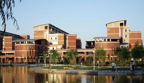 Hebei University