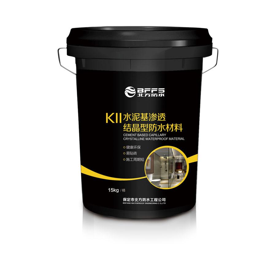 k11水泥基渗透结晶型防水材料