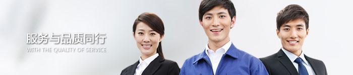 company9.jpg